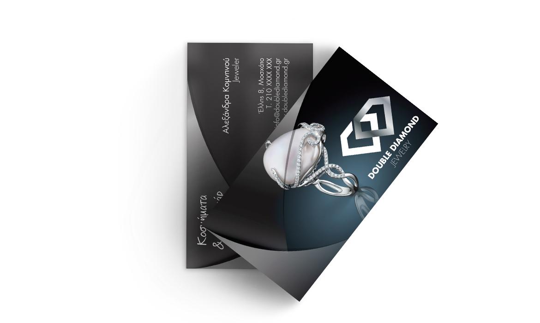 Εκτυπώσεις για Εμπορικά Καταστήματα - Επαγγελματικές Κάρτες