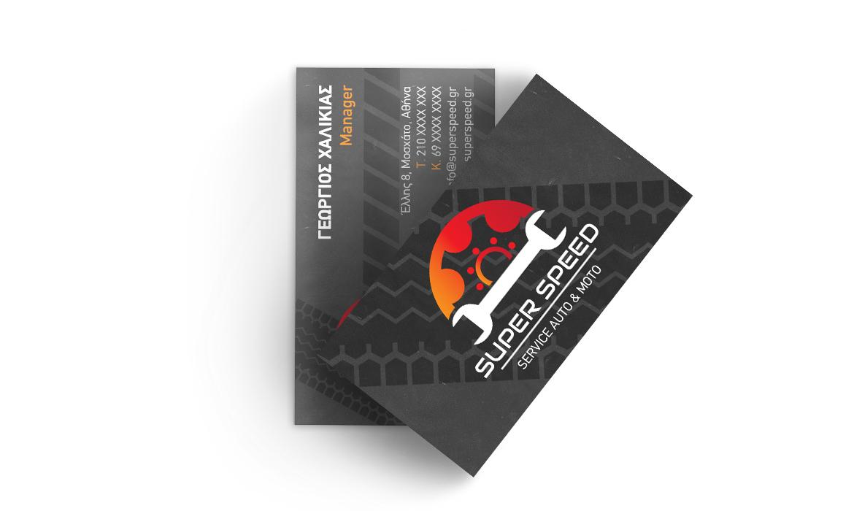 Εκτυπώσεις για Συνεργεία Αυτοκινήτων/Μοτο - Επαγγελματικές Κάρτες