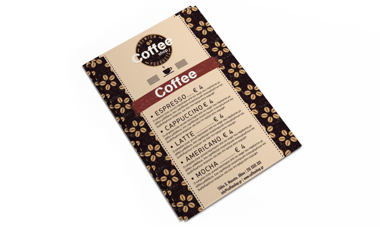Εκτυπώσεις για Καφέ & Μπαρ - Διαφημιστικά Φυλλάδια