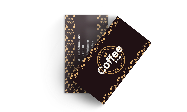 Εκτυπώσεις για Καφέ & Μπαρ - Επαγγελματικές Κάρτες