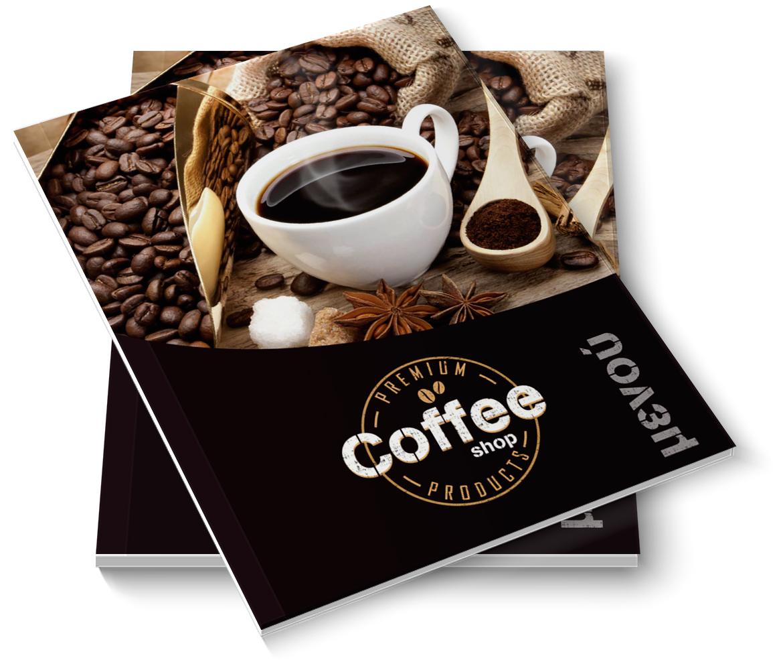 Εκτυπώσεις για Καφέ & Μπαρ - Κατάλογοι, Μενού