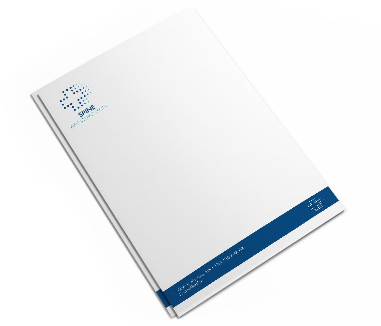 Εκτυπώσεις για Διαγνωστικά Κέντρα - Επιστολόχαρτα