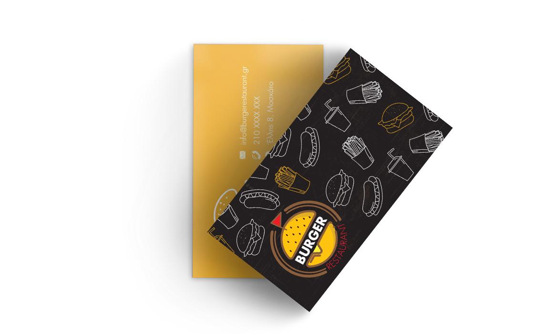 Εκτυπώσεις για Εστιατόρια & Ταχυφαγεία - Επαγγελματικές Κάρτες