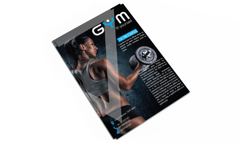Εκτυπώσεις για Γυμναστήρια - Διαφημιστικά Φυλλάδια