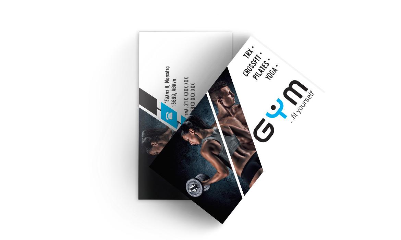 Εκτυπώσεις για Γυμναστήρια - Επαγγελματικές Κάρτες