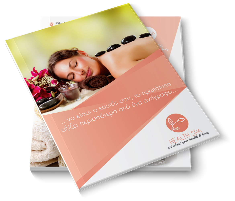 Εκτύπωση για Κέντρα Ομορφιάς & Spa - Κατάλογοι Προϊόντων & Υπηρεσιών