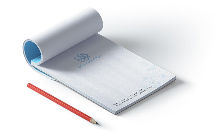 Εκτυπώσεις για Ξενοδοχεία - Μπλοκ Σημειώσεων