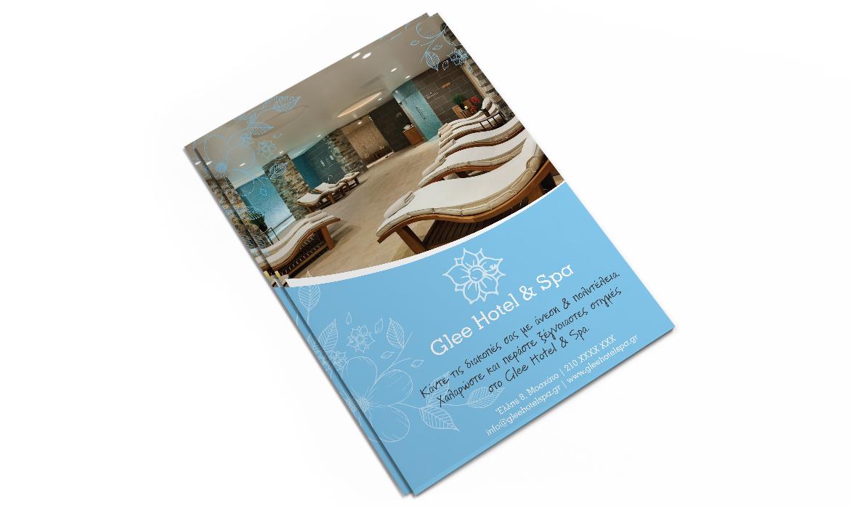 Εκτυπώσεις για Ξενοδοχεία - Διαφημιστικά Φυλλάδια