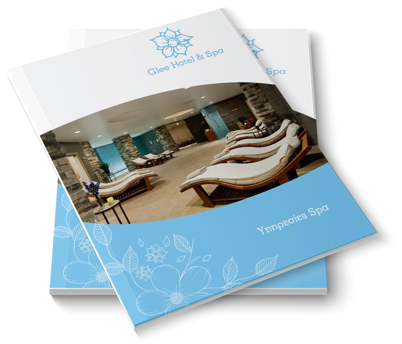 Εκτυπώσεις για Ξενοδοχεία - Κατάλογοι