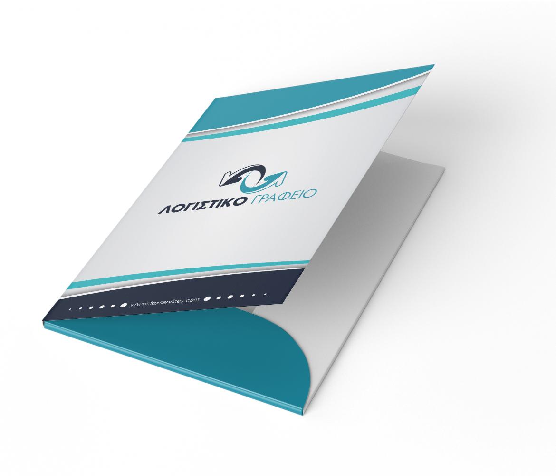 Εκτυπώσεις για Λογιστήρια - Folder Εγγράφων