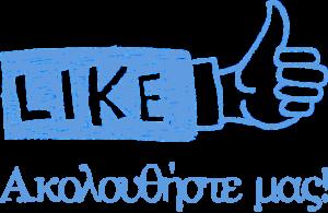 BusinessPrints.gr ακολουθείστε μας στο Facebook